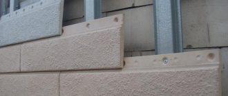 Сайдинг бетон виды бетоносмесителей применяемых для приготовления жестких бетонных смесей