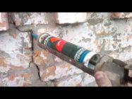 Строительные шприцы для цементного раствора купить бетон мостовской