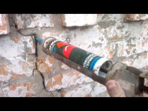 Шприц для растворов цементных купить бетон в советске