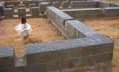 Цоколь из керамзитобетона декларация бетонной смеси что это