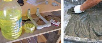 Зачем добавлять жидкое стекло в цементный раствор бетон самаре