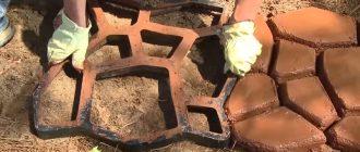 Как сделать цветной цементный раствор для садовой дорожки гидропропитка бетона