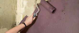Покрасить по бетону подача цементного раствора