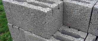 Что лучше керамзитобетон или пеноблок резиновая краска для бетона купить в казани