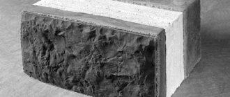 Пенопласт бетон блоки бронзовый бетон