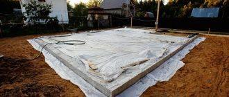Дегтевый бетон магнезитовый бетон
