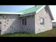 Дом из газосиликатных блоков плюсы и минусы