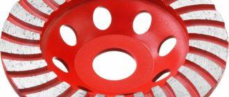 Круг для шлифовки бетона на болгарку 125 купить сухие бетонные смеси эмако