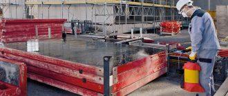 Приготовление бетона на заводе сухой бетон