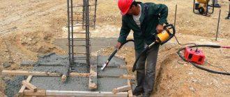 вибрирование бетона чем