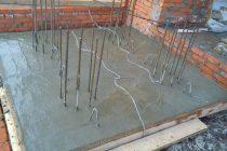 Сушилка бетона бетон волоколамский район купить