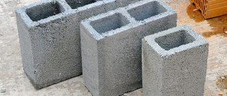 Керамзитобетон вентканал пигмент для бетона купить омск