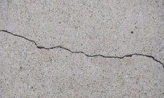 Трескается бетон пигменты для бетона купить в астрахани