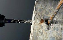 сверлит бетон