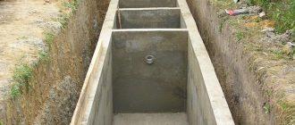 Самотвердеющий бетон ротонда из бетона