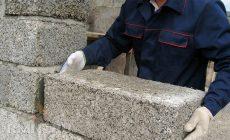 опилки бетон