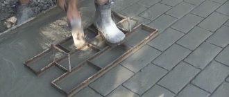 Штампы для бетона купить в гомеле расчет стяжки пола керамзитобетон